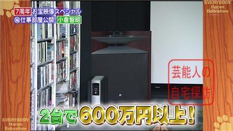 【170インチ】小倉智昭のプライベートシアタールーム【画像あり】009