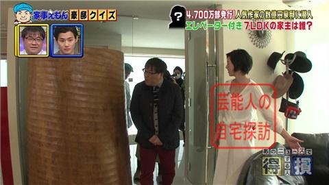 【売上200億】漫画『GTO』藤沢とおるのエレベーター付7LDK大豪邸【画像あり】021