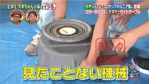 【劇的改造】ヒロミ、スギちゃんの家をワイルドにイジる。【画像あり】099