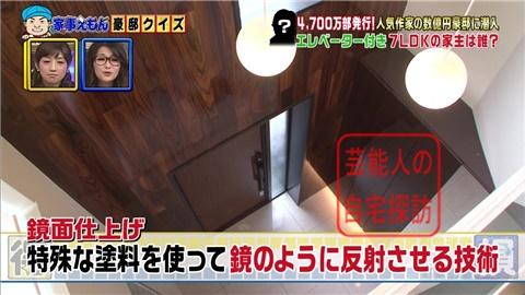 【売上200億】漫画『GTO』藤沢とおるのエレベーター付7LDK大豪邸【画像あり】014