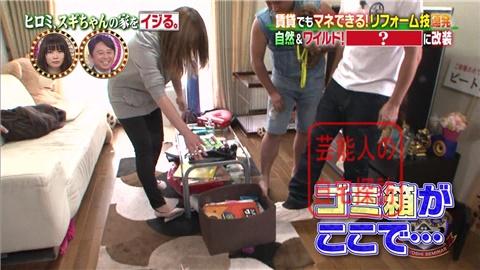 【劇的改造】ヒロミ、スギちゃんの家をワイルドにイジる。【画像あり】020