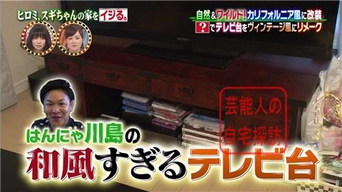 【劇的改造】ヒロミ、スギちゃんの家をワイルドにイジる。【画像あり】116