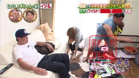 【劇的改造】ヒロミ、スギちゃんの家をワイルドにイジる。【画像あり】015
