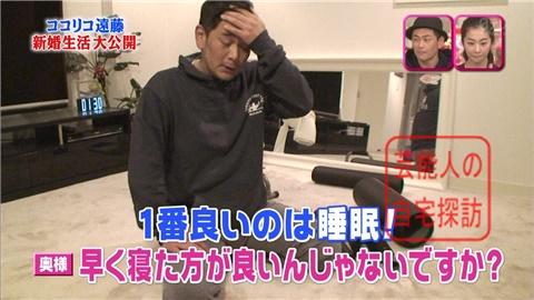 ココリコ遠藤章造がラブラブ新婚生活を大公開【画像あり】021