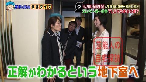 【売上200億】漫画『GTO』藤沢とおるのエレベーター付7LDK大豪邸【画像あり】036