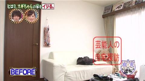 【劇的改造】ヒロミ、スギちゃんの家をワイルドにイジる。【画像あり】155