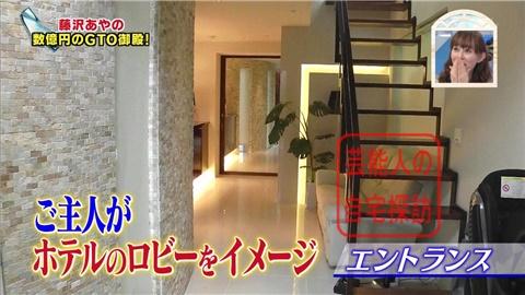 漫画『GTO』藤沢とおるのエレベーター付7LDK大豪邸004