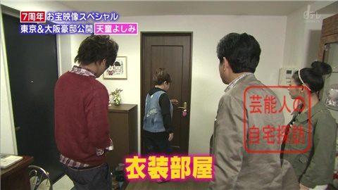 天童よしみが大阪と東京のダブル豪邸公開【画像あり】026