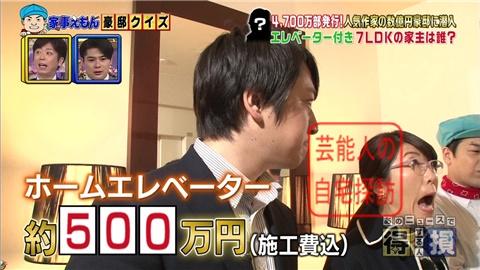 【売上200億】漫画『GTO』藤沢とおるのエレベーター付7LDK大豪邸【画像あり】019