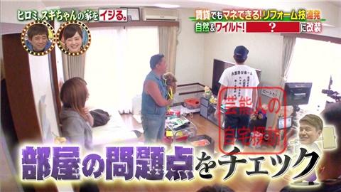 【劇的改造】ヒロミ、スギちゃんの家をワイルドにイジる。【画像あり】013