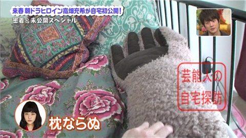 【とと姉ちゃん】朝ドラヒロイン・高畑充希が自宅を初公開【画像あり】017