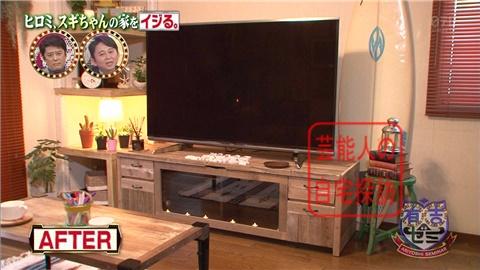 【劇的改造】ヒロミ、スギちゃんの家をワイルドにイジる。【画像あり】181