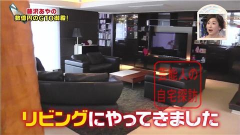 漫画『GTO』藤沢とおるのエレベーター付7LDK大豪邸009