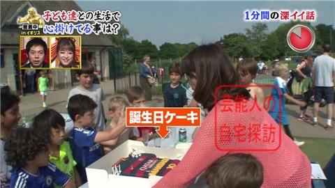 【子供も完全公開】高田万由子&葉加瀬太郎ファミリーの素敵なロンドンライフ【画像あり】085
