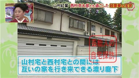 【料亭を購入】山村紅葉の京都・東山の超豪華な実家【画像あり】006