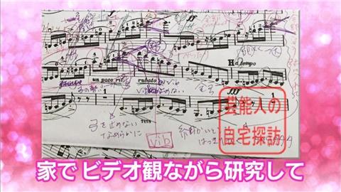 【子供も完全公開】高田万由子&葉加瀬太郎ファミリーの素敵なロンドンライフ【画像あり】024