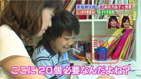 【子供も完全公開】高田万由子&葉加瀬太郎ファミリーの素敵なロンドンライフ【画像あり】058