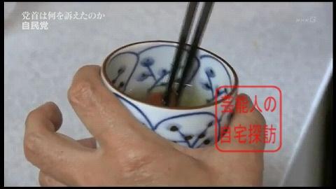 【母と同居】安倍総理が住む高級自宅マンション【画像あり】010