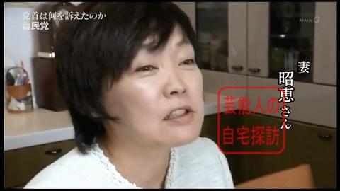 【母と同居】安倍総理が住む高級自宅マンション【画像あり】005