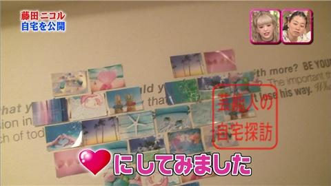 一人暮らしを始めた藤田ニコルが自宅を公開【画像あり】009