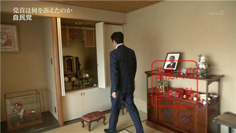 【母と同居】安倍総理が住む高級自宅マンション【画像あり】014