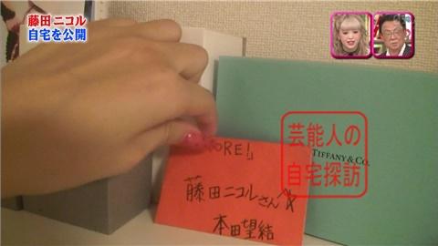 一人暮らしを始めた藤田ニコルが自宅を公開【画像あり】013