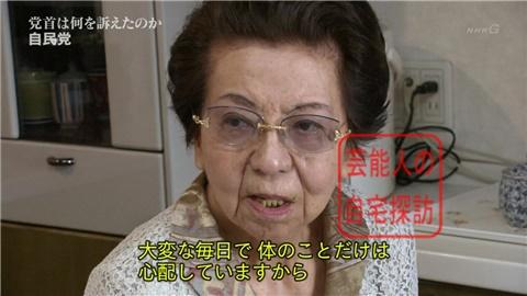 【母と同居】安倍総理が住む高級自宅マンション【画像あり】012