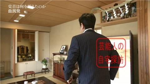 【母と同居】安倍総理が住む高級自宅マンション【画像あり】013