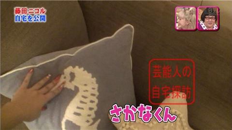 一人暮らしを始めた藤田ニコルが自宅を公開【画像あり】017
