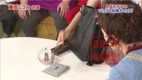 一人暮らしを始めた藤田ニコルが自宅を公開【画像あり】022