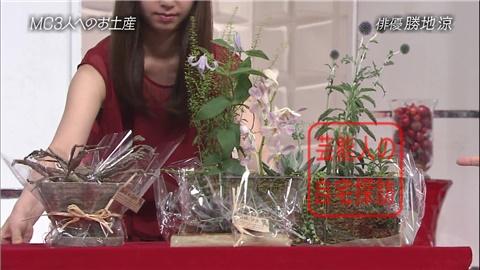 【自由が丘】勝地涼が実家の超おしゃれな花屋を紹介【画像あり】027