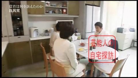 【母と同居】安倍総理が住む高級自宅マンション【画像あり】003
