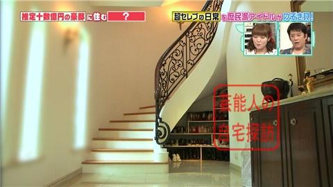 【愛車は1億5千万円】セレブ大学生SHOUTAの豪華すぎる自宅【画像あり】009