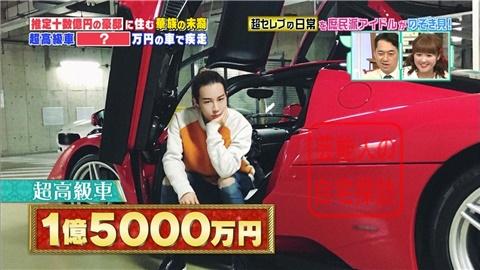 【愛車は1億5千万円】セレブ大学生SHOUTAの豪華すぎる自宅【画像あり】016
