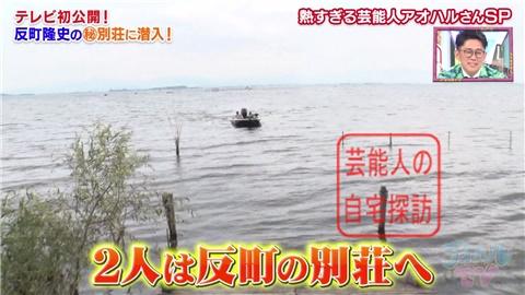 反町 隆史 琵琶湖 別荘 場所