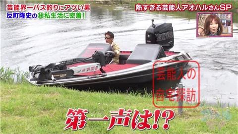 反町 隆史 別荘 【滋賀県】反町隆史が趣味のために購入した別荘を初公開【画像あり】